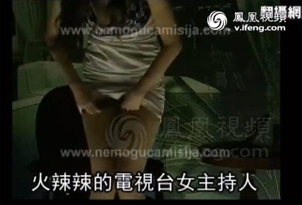 美女主播访谈间调戏塞:岔开双腿施诱惑组图