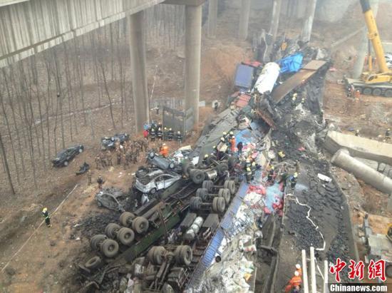 连霍高速大桥坍塌事故已造成9人死亡11人受伤