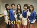 《2013湖南卫视蛇年春晚》片花 f(x)网络版宣传片