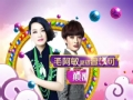 《2013湖南卫视蛇年春晚片花》春晚明星阵容A版宣传片