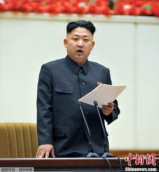 朝中社1月29日提供的照片显示,朝鲜劳动党第四次支部书记大会于1月28日在平壤开幕。朝鲜最高领导人金正恩出席开幕大会,并在会上致辞。