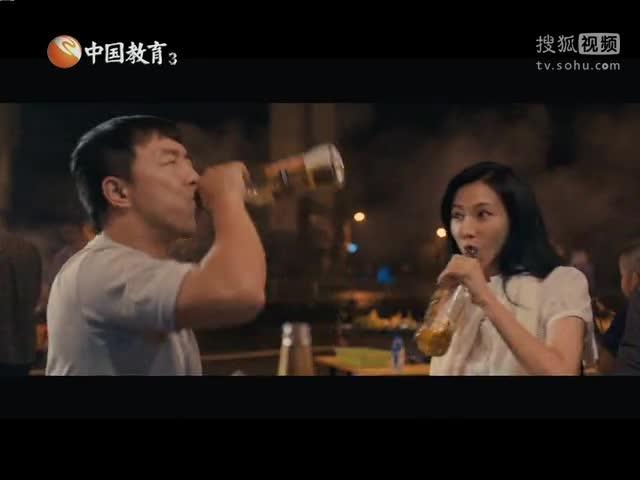 《101次求婚》 黄渤林志玲上演浪漫爱情故事