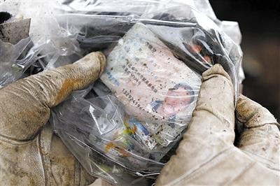 2月2日在废墟发现了一张身份证,但它的主人生死不明。