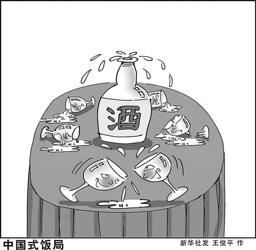动漫 卡通 漫画 设计 矢量 矢量图 素材 头像 500_488图片