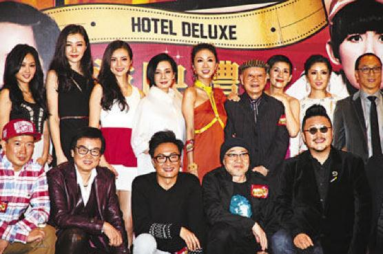 吴君如、毛舜筠、郑中基、熊黛林、薛凯琪及杜汶泽等前晚出席《百星酒店》首映礼