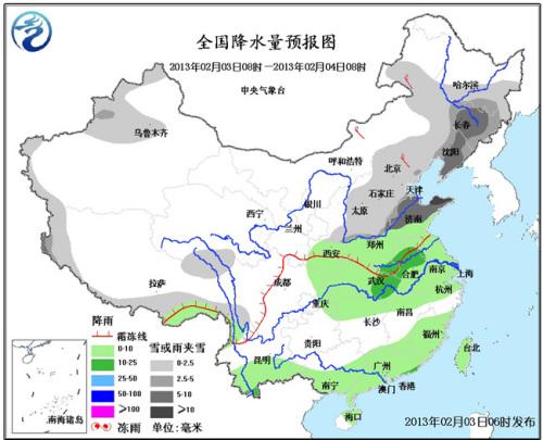 中国中东部将现雨雪天气 道路湿滑影响春运返乡途