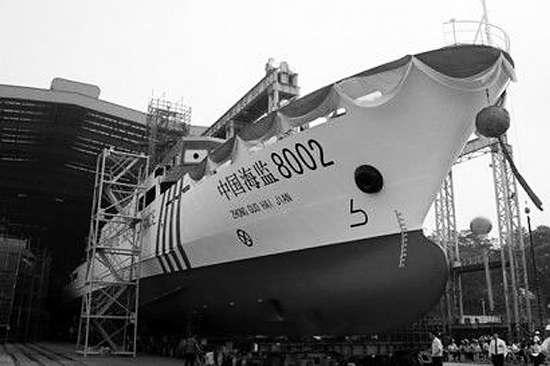 """中国 海监/本报讯据央视报道:中国第一艘千吨级维权执法专用海监船""""中国..."""