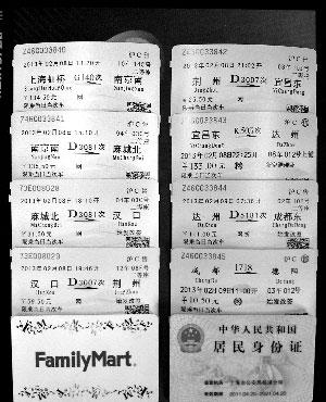 博士生小王在网上晒自己的8张火车票。