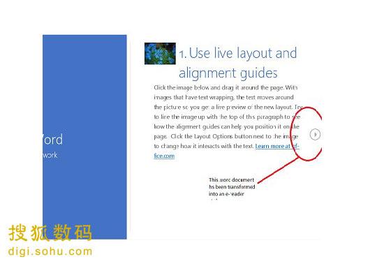 Office 2013最好用和最糟糕的功能盘点