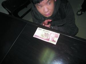 面对这张只值3毛5的土耳其币,吴某傻眼了。 渝北区公安分局供图