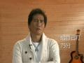《我是歌手》片花 第三期赛后齐秦采访