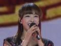 湖南卫视小年夜春晚 f(x)表演歌曲《Electric Shock》