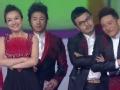"""湖南卫视小年夜春晚 主持团带动全场展现""""歪脖style"""""""