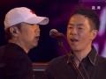 湖南卫视小年夜春晚 崔健黄贯中演唱《从头再来》