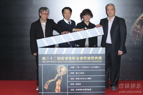 第32届香港金像奖提名公布(点击观看高清组图)