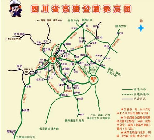 方便春节出行 10万份四川高速公路示意图免费发放