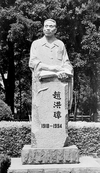 谷川萌����_西北农林科技大学校内赵洪璋(杂交小麦之父)像.