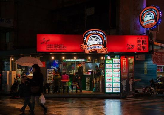 美食在台湾康熙好不到底吃货好吃?(上)美食寒假吃的随笔图片