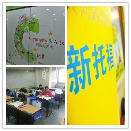 2013年上海小托福青少儿英语考试圆满落幕