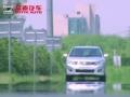 众泰汽车:Z300漂移 精彩无限 1分种短片