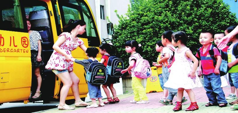 海南省共有幼儿园
