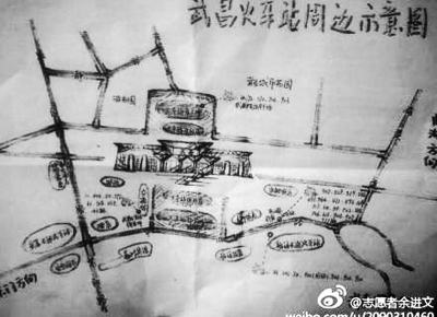 志愿者手绘地图助乘客出行