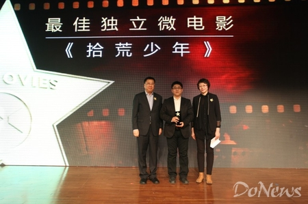 爱奇艺荣获2012微电影金瞳奖多项大奖