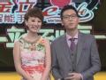 一站到底视频20130207新春贺岁精华版