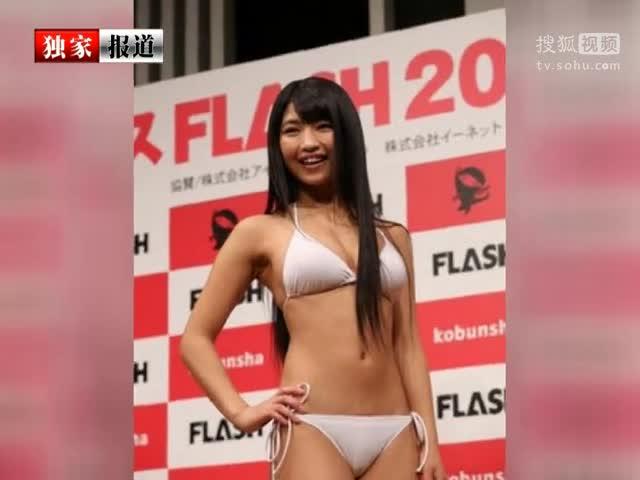 日本2013FLASH模特颁奖典礼 童颜巨乳吸引眼球