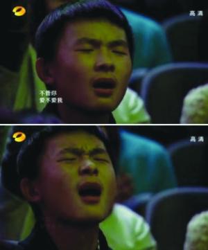 """我是歌手""""表情帝""""走红图片"""