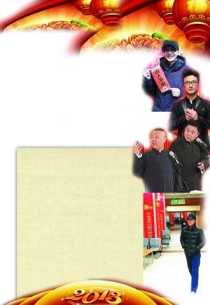 郭德纲/平安和汪峰春晚演唱曲目名同是《我爱你中国》,但剧组强调不是...