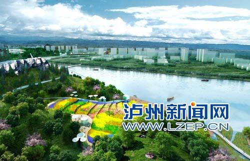 泸州城西公园规划图_城西公园仅是乳名欢迎市民取学名_要闻_泸