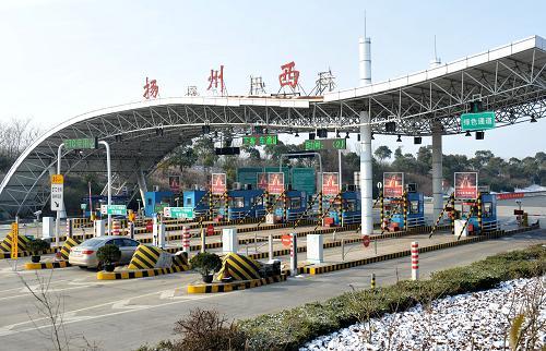 2月9日上午,启扬高速公路扬州段扬州西收费站未出现排队现象。新华社发(庄文斌 摄)