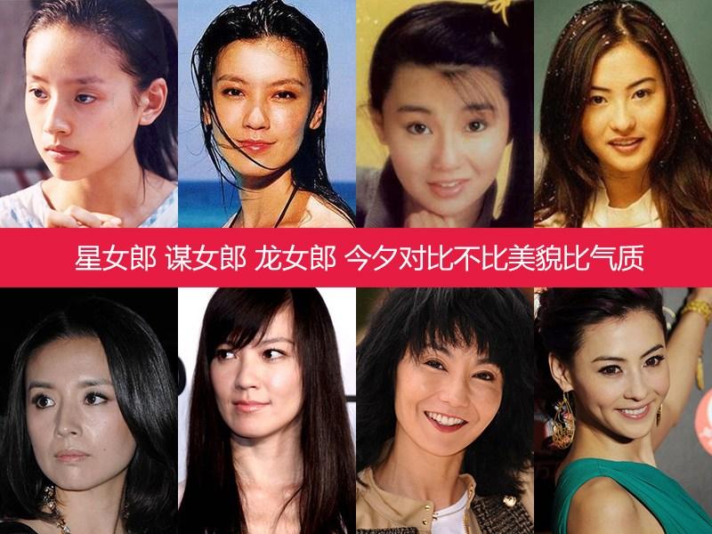 张柏芝 张慧雯/我们习惯称呼演某个导演的电影出名的女星为某某女郎,如谋女郎...