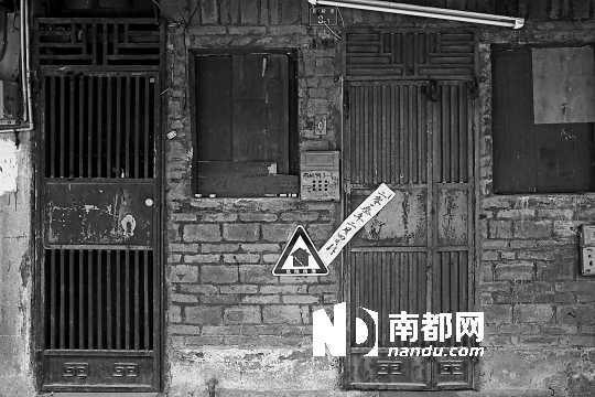 鸡栏街部分房子被判断为危楼,至今无法入住。