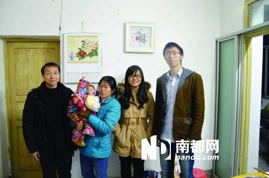 2月8日晚,中大学生秦瑶(右二)陪同万小渝回到重庆忠县的家中。