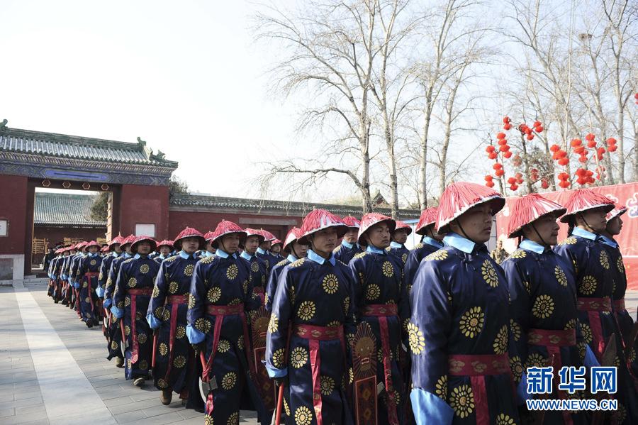 """北京地坛庙会上演""""皇帝""""祭地"""