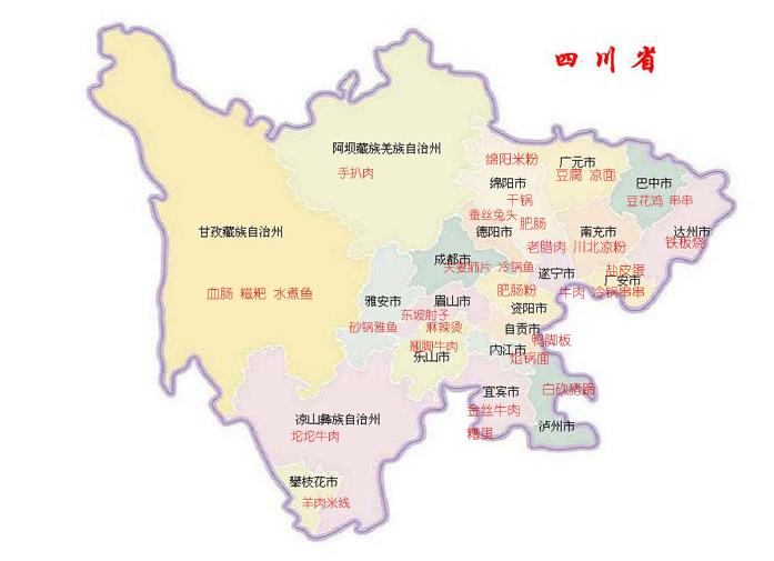 舌尖上的中国:吃货眼中的美食地图图片