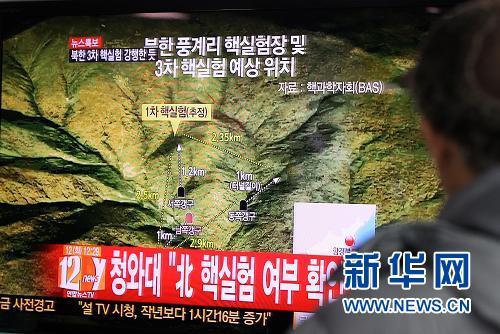 韩实战部署可覆盖朝鲜巡航导弹 将研发弹道导弹