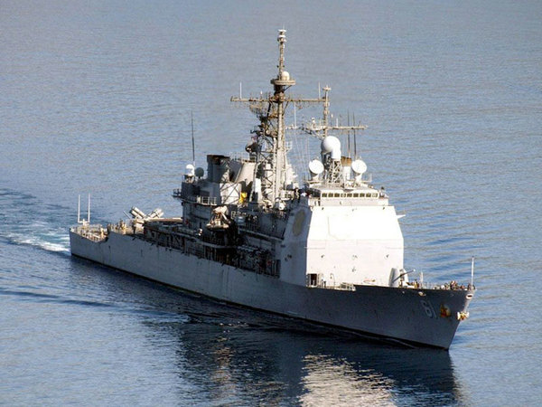 """资料图:美国""""提康德罗加""""级宙斯盾巡洋舰。"""