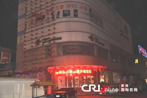 大年初一晚上,位于晋中市中心的中国联通大楼,红彤彤的电子广告牌和四周未点亮的几十个灯笼。