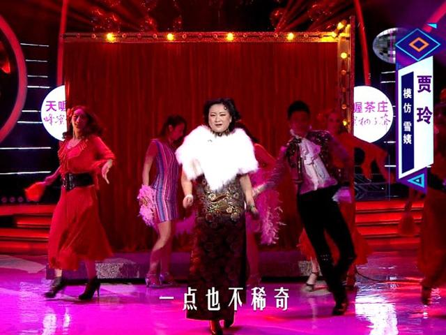 """《百变大咖秀》片花 贾玲逆天模仿雪姨 现场与李亚男""""争风吃醋"""""""