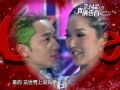 《百变大咖秀》片花 王祖蓝女友首次同台 李亚男真情告白