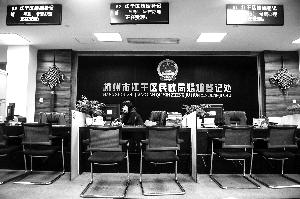 杭州:婚姻登记处遇冷