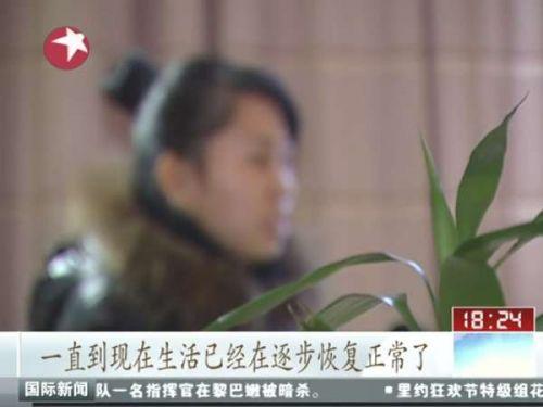 据东方卫视报道,2012年6月陕西安康怀孕7个月的孕妇冯建梅遭强制引产图片