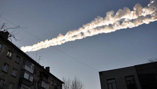 一块陨石在乌拉尔(俄中部山区)上空发生解体,其中一部分在低空燃烧