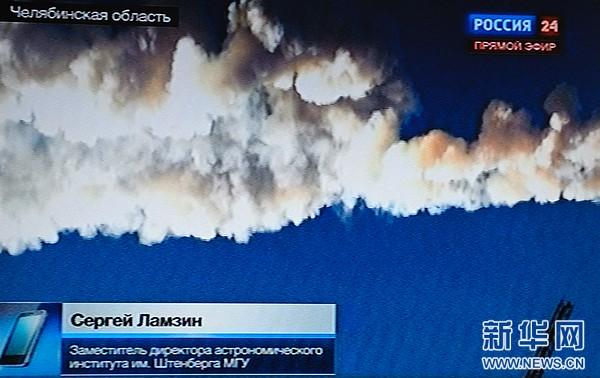 俄陨石坠落致近500人受伤