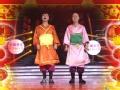 《百变大咖秀》片花 大张伟白凯南逆天模仿 中国娃娃来拜年