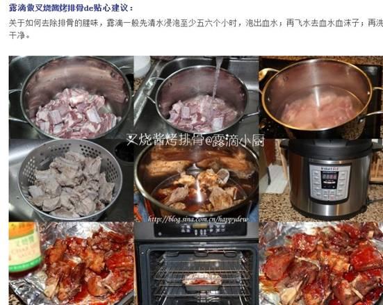 腌制过程中的咸肉