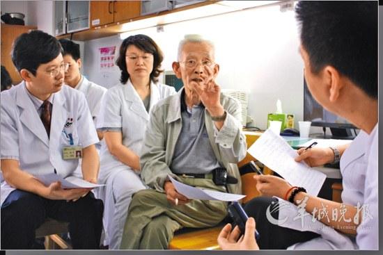 李可曾在广东省中医院带弟子